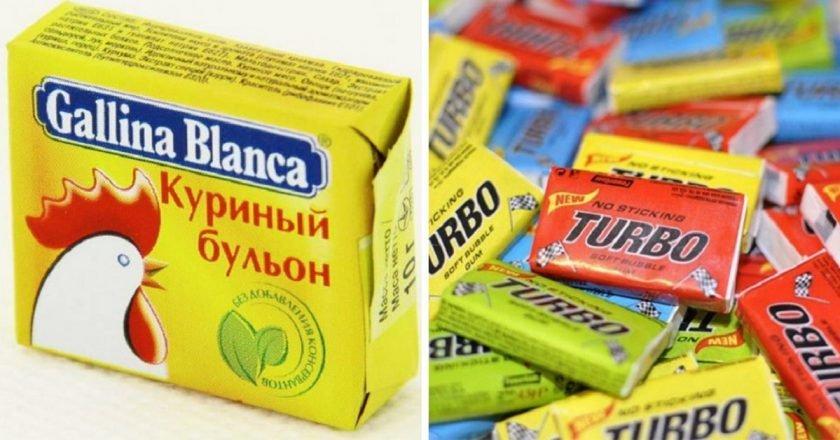 продукты 90-х
