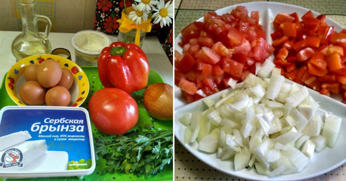 овощи нарезанные кубиками