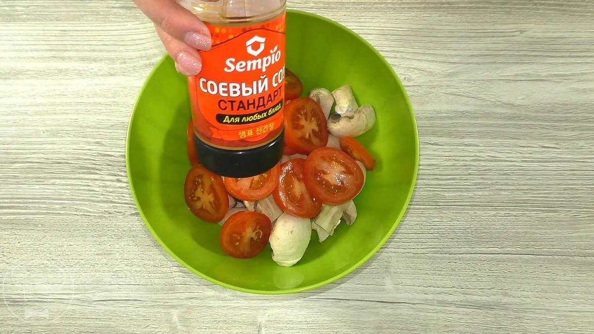 помидоры и грибы