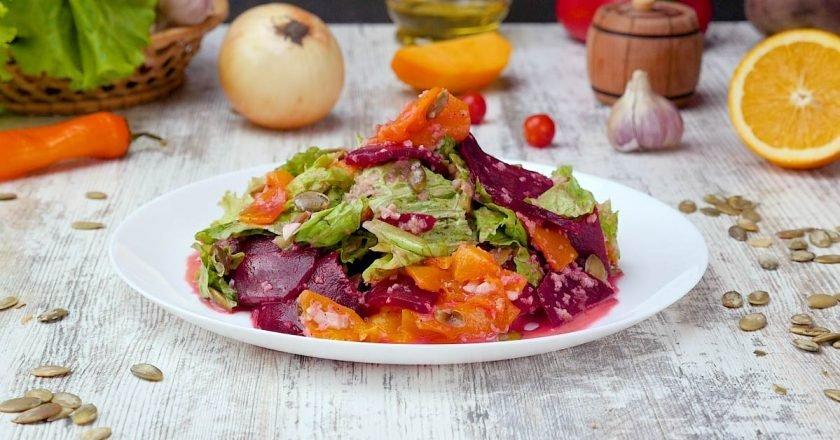 Как приготовить теплый салат из тыквы