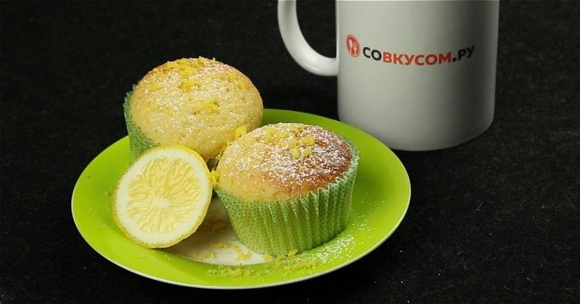 Лимонные маффины