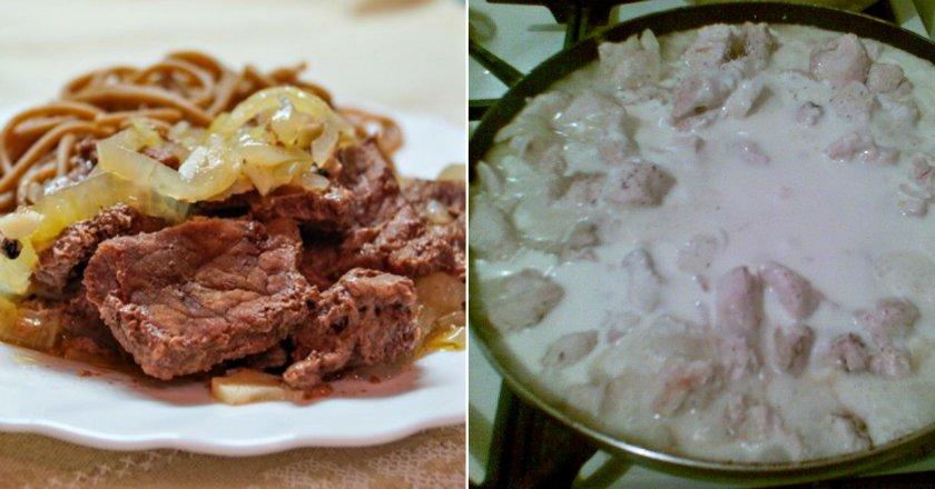 Картинки по запросу Мясо по-кремлевски