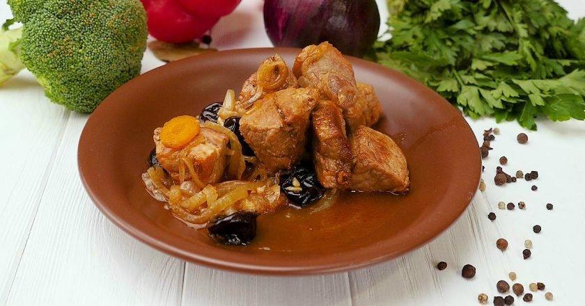 М'ясо по-кубански - готуємо з покроковими фото