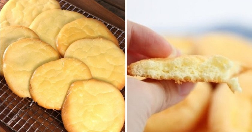 «Облачный хлеб»