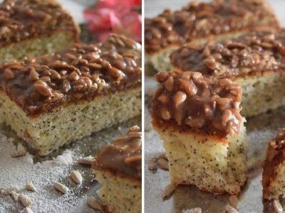 Пирог с карамелью