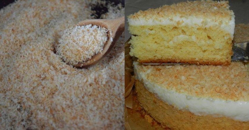 Пирог «Вата»