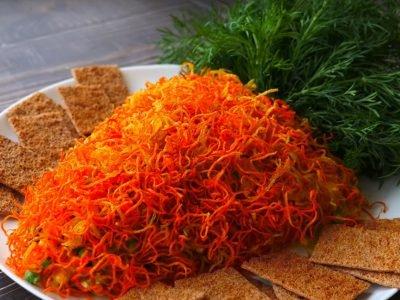 Праздничный салат «Морковка»