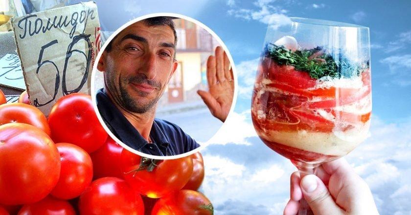Рецепт помідорів по-вірменськи подивитися рецепт