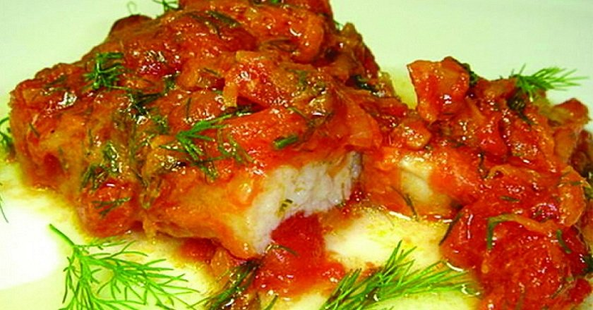 Рыба по-гречески