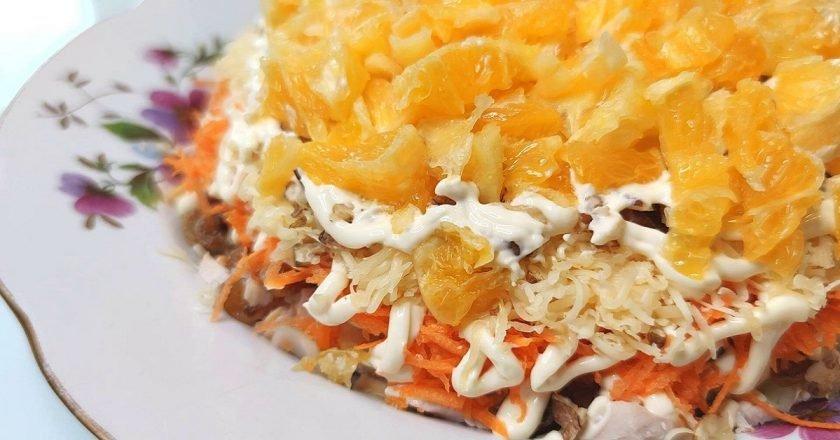 Салат с апельсинами и куриной грудкой «Испанская любовь»