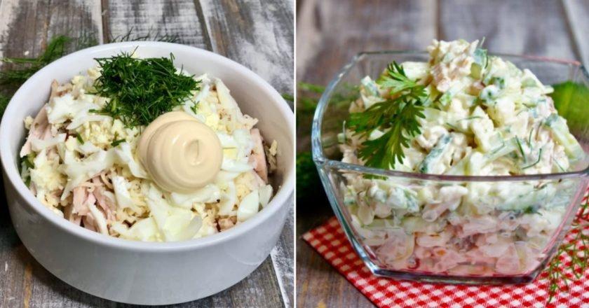 Легкий салат з шинкою і огірком подивитися рецепт