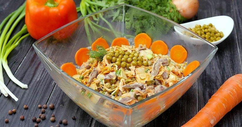 салат с куриными сердечками горохом и морковью рецепт