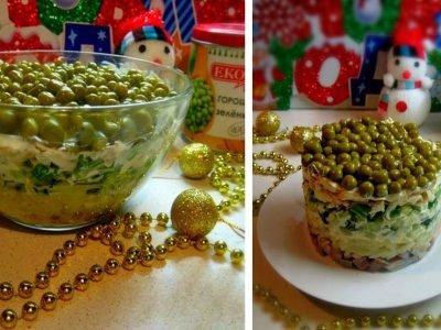 Салат с сельдью и огурцом