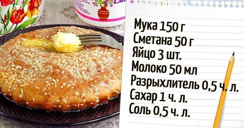 Белорусский толстый блин «Чачоха»