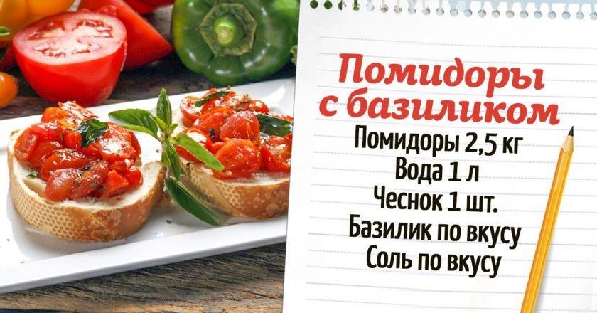 Закуска на скорую руку: томаты в собственном соку
