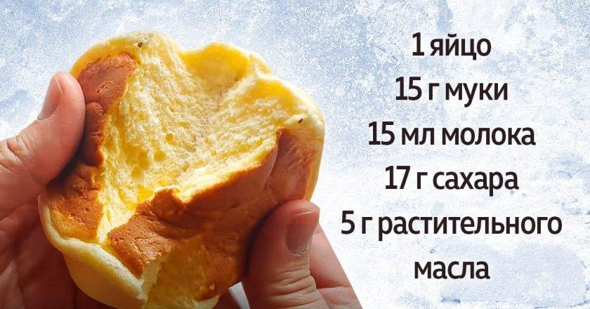 Пишні яєчні панкейкі подивитися рецепт