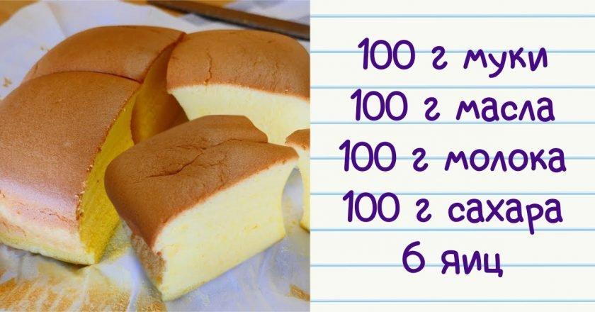 Тайванський яєчний пиріг «Кастелла» подивитися рецепт